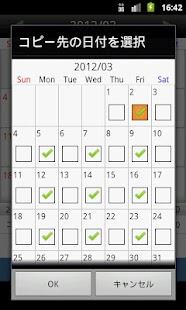 玩免費商業APP|下載アルバイト管理アプリ-Shift Manager app不用錢|硬是要APP