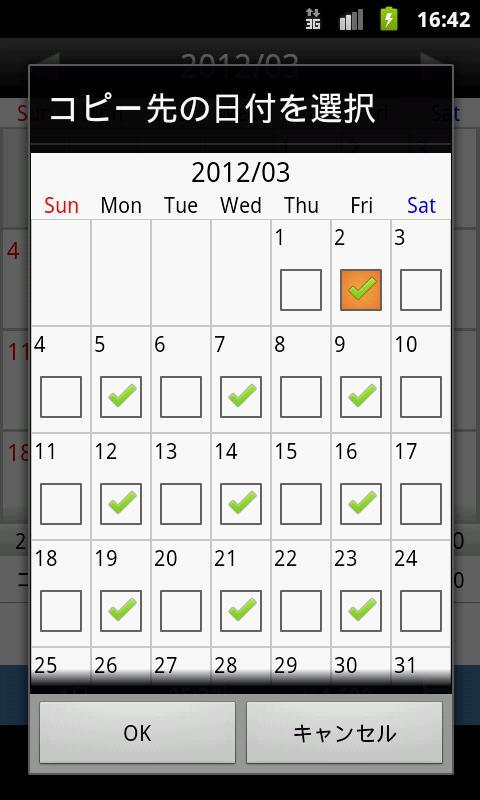 Shift Manager-シフトスケジュール管理・給料計算- screenshot