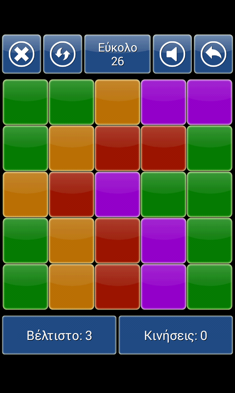 Rubik Flat - screenshot