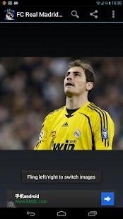 Royal Madrid Team Gallery - screenshot thumbnail