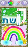 Screenshot of Hebrew ABC - AlefBet. Free