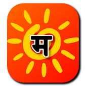 Learn Marathi For Kids v1.0