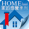 利嘉閣‧HOME FEEL logo