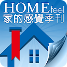 利嘉閣‧HOME FEEL icon