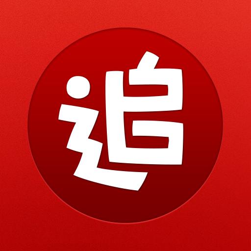 追書神器 - 免費小說閱讀器(支持繁體),TXT電子圖書書 書籍 App LOGO-APP試玩