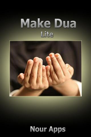 Make Dua Lite - Dua with Audio - screenshot