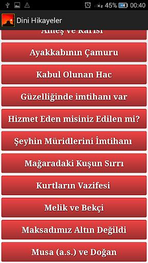 【免費教育App】Dini Hikayeler-APP點子