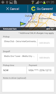 Careem - screenshot thumbnail
