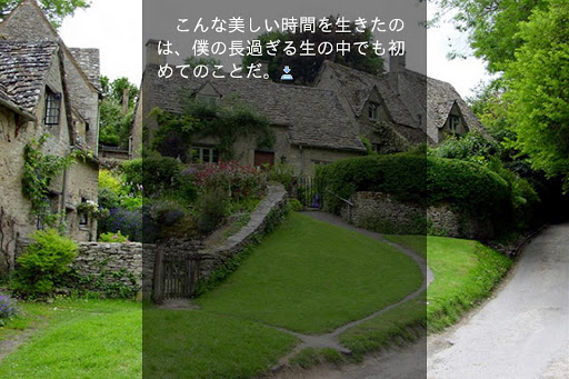 【免費休閒App】ma cherie[マ シェリ] 〜美女と野獣と見詰める瞳〜-APP點子
