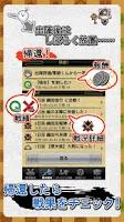 Screenshot of Sengoku Tenkatrigger