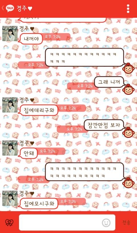 코코몽 월드 카카오톡 테마- screenshot
