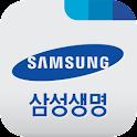 삼성생명 모바일 창구 logo