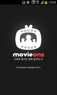 MOVIEONS - screenshot thumbnail