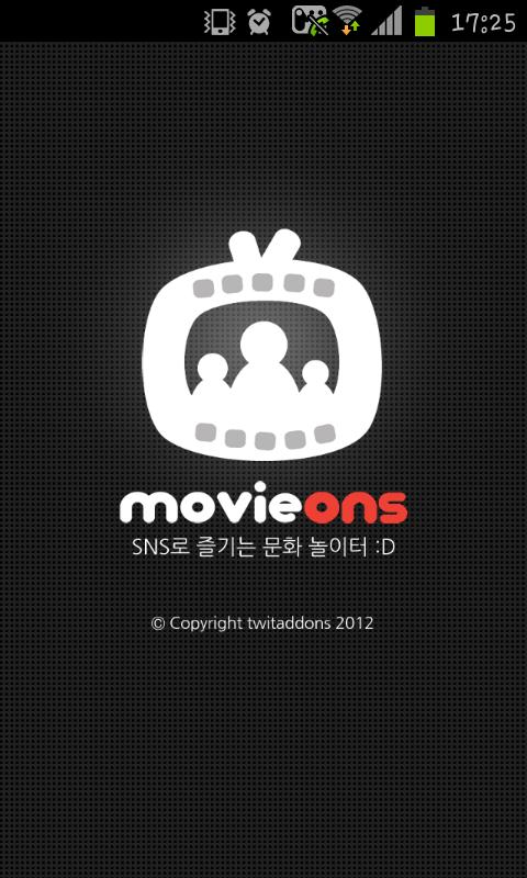 MOVIEONS - screenshot