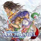 ArchAngel [ストーリー重視育成シューティング]