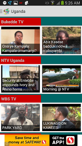 Screenshots for East African TV Free