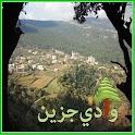 Wadi Jezzine Lebanon icon