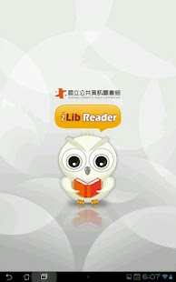 iLib Reader- screenshot thumbnail