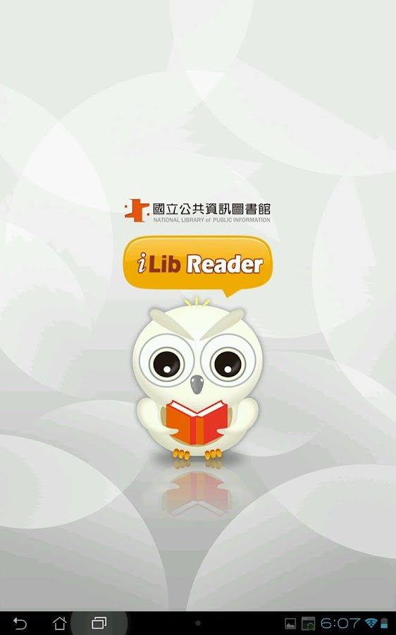 iLib Reader- screenshot