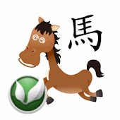 Chinese Characters Quiz