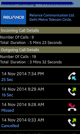 Mobile Number Tracker India 2.5 screenshot 383560