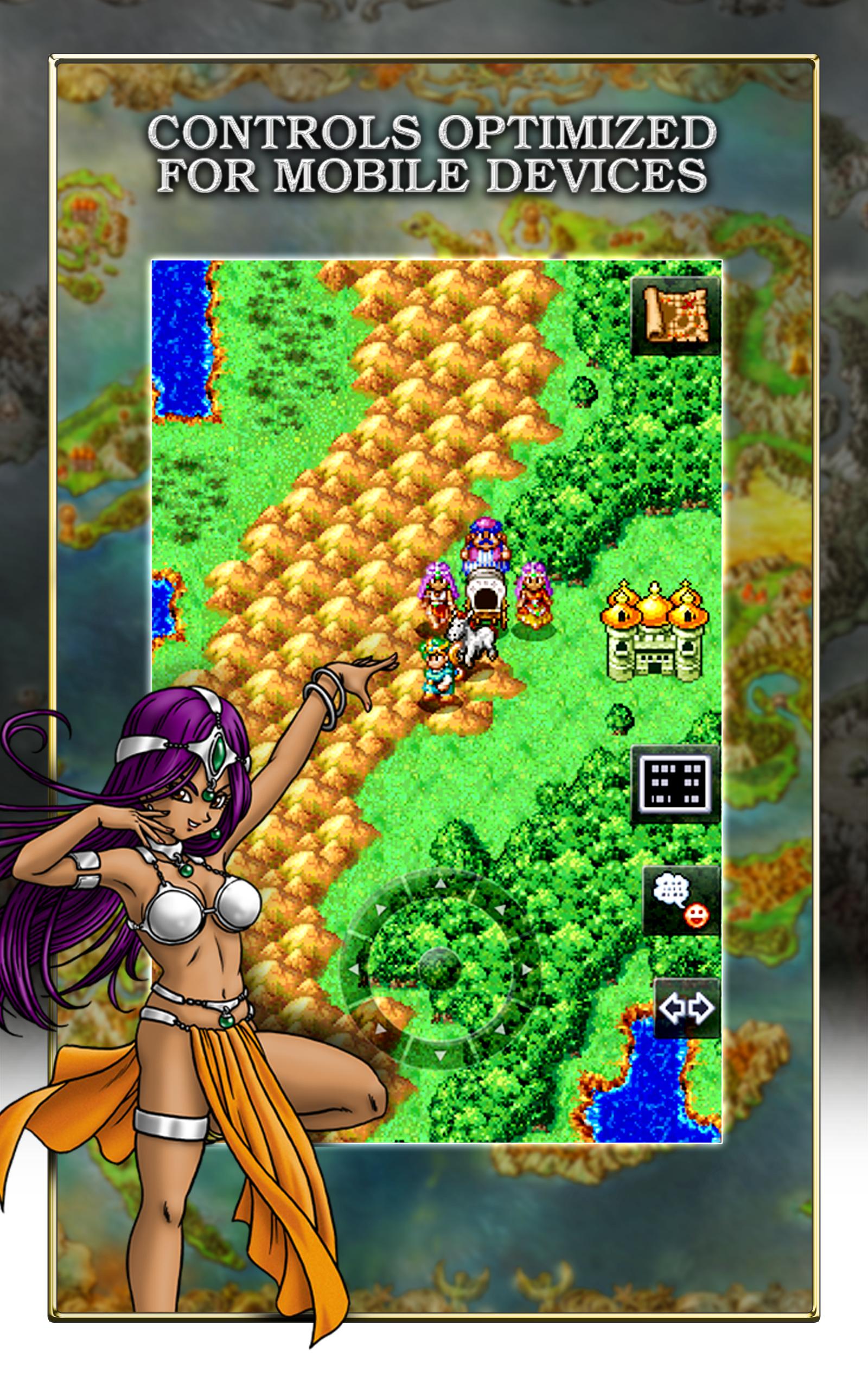 DRAGON QUEST IV screenshot #8