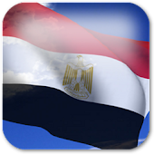 3D Egypt Flag Live Wallpaper +