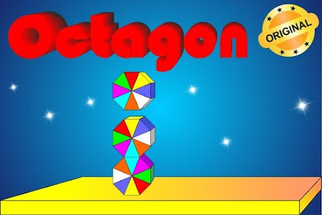 Octagon. Geometry Match 5- screenshot thumbnail