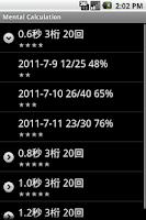Screenshot of Mental Calculation FLASH ANZAN