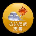 さいたま天気 icon