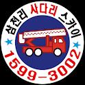 삼천리사다리 icon