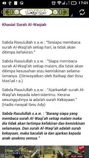 Al-Waaqi'ah - Kunci Kekayaan