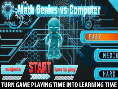 Math Genius vs Computer