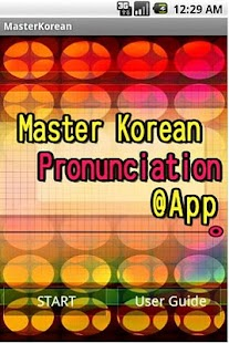 MasterKoreanPronunciation - screenshot thumbnail