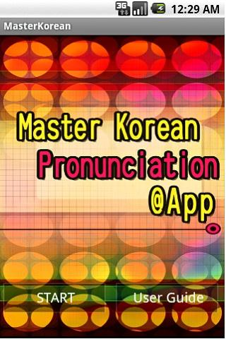 MasterKoreanPronunciation- screenshot