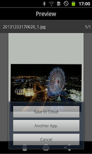 RICOH Smart Device Print&Scan - screenshot thumbnail