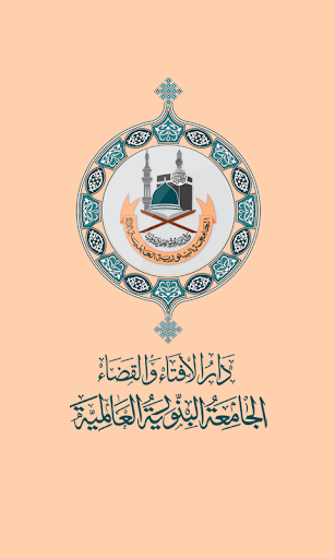 Fatawa Binoria - Ask To Aalim