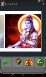 Shiv Aarti : 3D Book - screenshot thumbnail