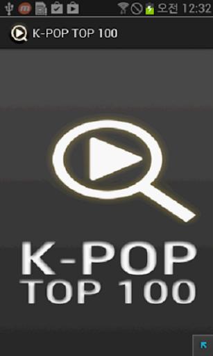 K-POP TOP 100 Music Player