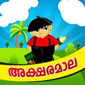 Aksharamala