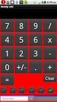 Screenshot of Barking Calculator