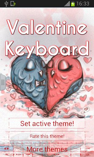 情人節鍵盤