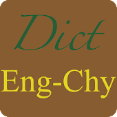 English Cheyenne Dictionary