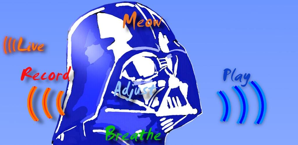 Darth Vader Voice Changer DTVC 0 9 58 Apk Download - com