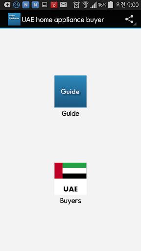UAE home appliance buyer