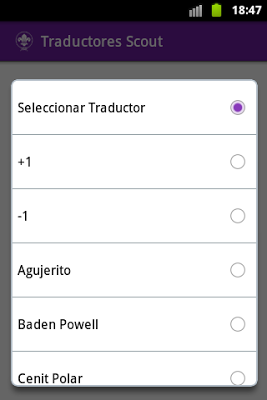 Boy Scout Translator - screenshot