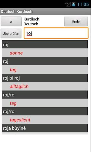 German Kurdish Dictionary