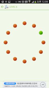 玩健康App|Eye Training - for your sight免費|APP試玩