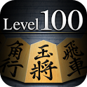 Shogi Lv.100 (Japanese Chess) icon