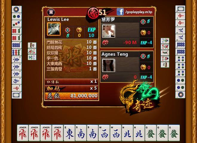 三人麻将 Mahjong 3P - Android Apps on Google Play